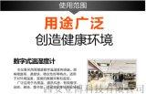 西安哪余有賣手持溫度計13772162470