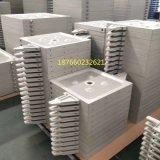 景津1500型隔膜濾板