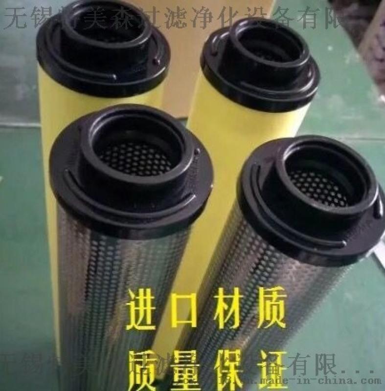 好滤旺精密滤芯EDS200 EKS200过滤器滤芯