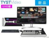 天影視通電視臺融媒體中心1-4路真三維專業快速