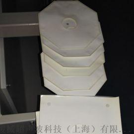 超声波模具制作 上海超声波模具制作