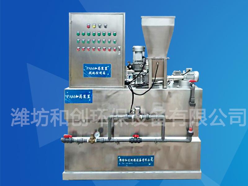 PAM加藥設備廠家/水處理消毒設備