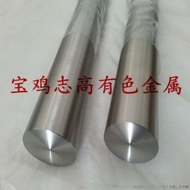 高纯钼棒 直径42 45 46 48 50mm钼棒 Mo1 光亮钼棒