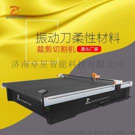 軟玻璃切割機 水晶軟板切割機pvc桌布裁剪機廠家