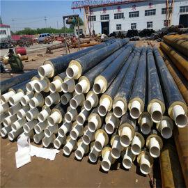 汉中 鑫龙日升 发泡聚氨酯保温管DN450/478预制直埋无缝保温钢管