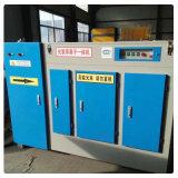 等离子光氧一体机、优质材料防火防爆废气处理设备