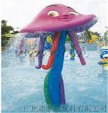 大型水上樂園游泳池噴淋戲水小品淋水蘑菇刺蝟水母蘋果屋卡通噴水