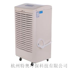 工业除湿机 ,杭州百科特奥工业除湿机