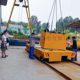 铸造模具140吨蓄电池电动平车 车间过跨车设备**