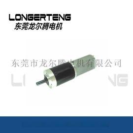 LT22GP-180 22MM行星减速电机