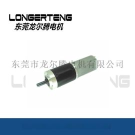 LT22GP-180 22MM行星減速電機