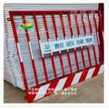 郑州红色基坑护栏网施工 工地安全围栏