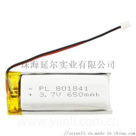 遥控器**电池端遥控电池3.7V 650mAh
