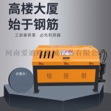 9KW鋼筋調直切斷機  數控截斷機 矯直機