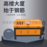 9KW钢筋调直切断机  数控截断机 矫直机