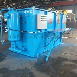 含油污水处理设备平流式溶气气浮机