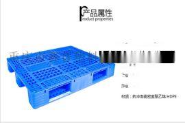(上货架塑料托盘PE塑料托盘1111)宜宾生产托盘