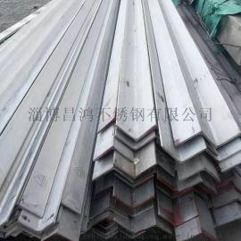 济宁304不锈钢角钢现货供应