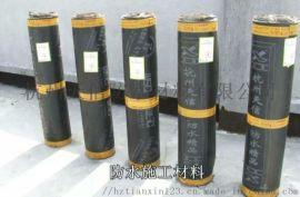 国标SBS防水卷材厂家直销
