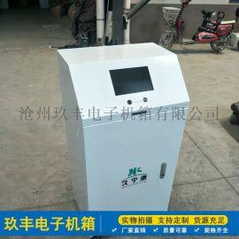 厂家专业加工钣金机箱机柜 设备外壳 来图定制