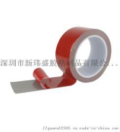 丙烯酸泡棉胶带- A7080FR