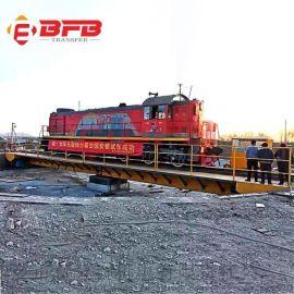 厂家定电机车换向转盘 火车300吨头转向电动转盘