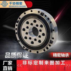 (CSF)G-40 谐波减速机轴承交叉滚子轴承