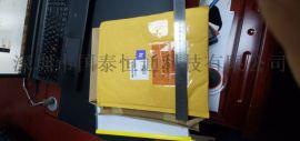 美国江森IFI-SWKIT-US-3图形装置软件