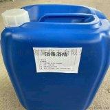 现货销售75酒精 75乙醇 环境消毒