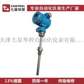 CWQ-316 防爆数显温度变送器