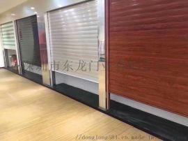 【东龙门业】  铝合金卷帘门 电动门 伸缩门
