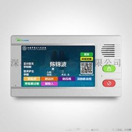 重庆病房对讲终端介绍 网络视频方便医护病房对讲终端