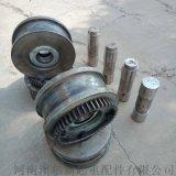 起重機大車運行LD車輪  鍛造車輪 凹面齒圈車輪