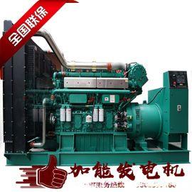 东莞高低压配电专用发电机