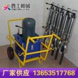 岩石劈裂機機載式劈裂機 重慶巫山縣