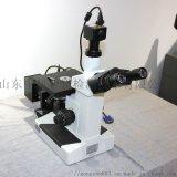 金相显微镜三目倒置金相显微镜