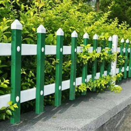 pvc护栏  pvc草坪护栏 锌钢草坪护栏