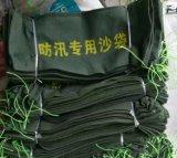 西安防汛沙袋大量供應 諮詢15591059401