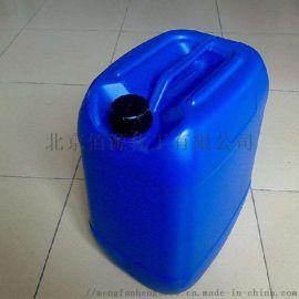 水性丙烯酸环氧杂化树脂BY-1050