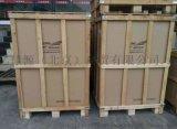 科華YTR3315-J廠商科華ups電源在線式電源