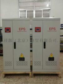 信息: EPS应急电源消防电源eps电源15kw机头
