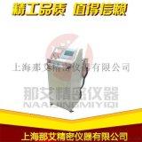 NAI-GLD14手套检漏仪,手套完整性测试仪