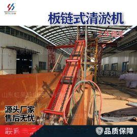 沉淀池或煤矿井下清淤设备 板链式清淤机 自动运转