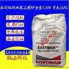 CAB-381-20 醋酸纖維素 伊斯曼纖維素