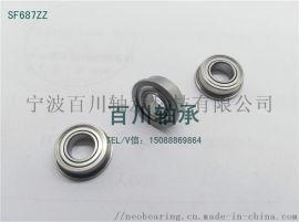 SF625ZZ 国产不锈钢法兰轴承