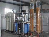 东莞长安离子交换纯水机工业纯水设备