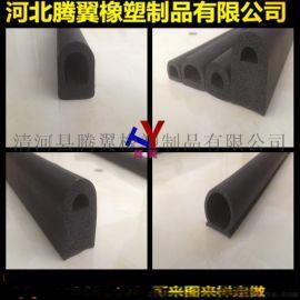 腾翼厂家批发定制 三元乙丙橡胶发泡条 D型橡胶条 防撞条