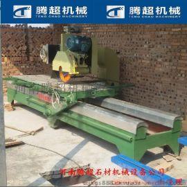 贵州JGQ600型手摇石材切割机