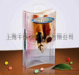 热销推荐 彩印PVC透明包装盒 pvc透明塑料包装盒印刷