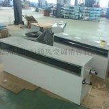 艾爾格霖RM2515-L-S冷熱水型離心式空氣幕
